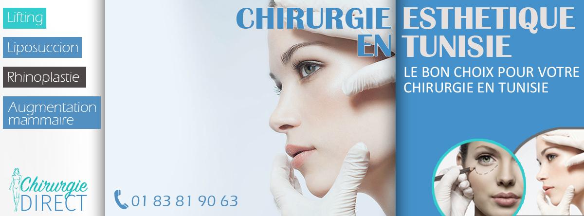 La-chirurgie-esthétique-en-Tunisie-par-ChirurgieDirect